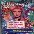 Spin dazzle-Best of Boy george and Culture club