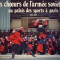 Au palais des sports a Paris