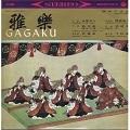 Japon Gagaku