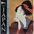 Japan Music for marimba VOL 1