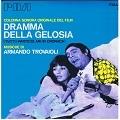 Dramma della gelosia/ drame de la jalousie