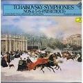 Symphonies 4.5.6